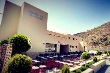 Hotel Rural El Corte