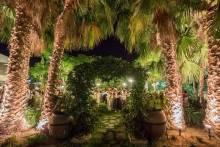 Jardines Del Trapiche