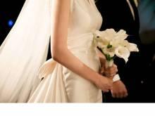¿tienes El Expediente Matrimonial  En TrÁmite O Aprobado?
