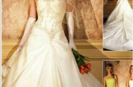 Guantes para la novia