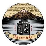 Taranaki Video