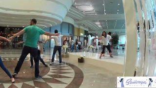 Ferias de Bodas 2017-2018 Baile de novios